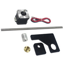 Z Axis Upgrade Kit 42 Step Motor & T8x2 Lead Screw 380 Mm 8Mm With Copper For 3D Printer Part(China)