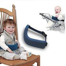 Универсальный ремень безопасности для детского стула кормления
