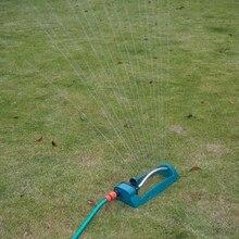 Hot Sales Adjustable Alloy Watering Sprinkler Sprayer Oscillating Oscillator Lawn Garden sprinkler irrigation