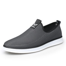 цена на Summer New Men's Casual Shoes Breathable Sports Flying Woven Shoes Youth Mesh Flat Shoes