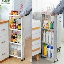 Wbbooming cozinha rack de armazenamento geladeira prateleira lateral 3 e 4 camada removível com rodas organizador do banheiro prateleira gap titular