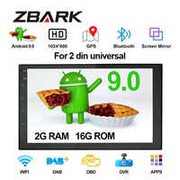 2GB RAM Universal Android 9.0 Double 2 Din 7 inch Quad Core GPS Navigation Car Stereo radio Player YHTY7003A