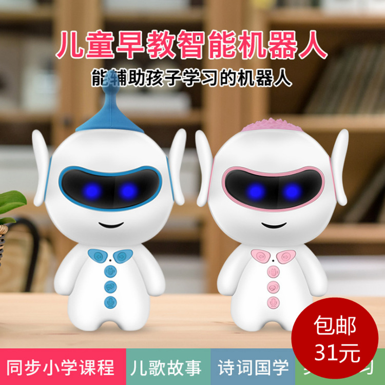 Toy-Story-Machine Intelligent Wifi Early-Childhood-Robot Voice-Dialogue Ba Hu Factory-Direct