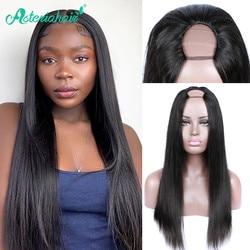 Asteria-peluca recta en U para mujeres negras, cabello humano sin pegamento, Color Natural, 150% de densidad, Remy
