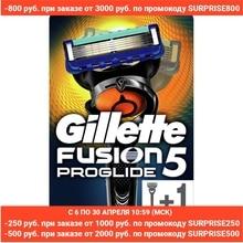 Станок Gillette FUSION PROGLIDE Flexball + 2 кассеты