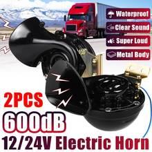 Универсальный Воздушный гудок, звуковой сигнал, Электрический Гудок с улиткой, Стайлинг автомобиля, громкий гудок, 12 В, 24 В, автомобиль, мото...