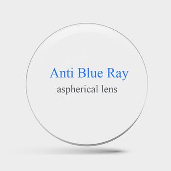 1 56 1 61 1 67 blokujące niebieskie światło Ray CR-39 żywicy soczewki asferyczne soczewki optyczne soczewki korekcyjne krótkowzroczność okulary do czytania obiektyw tanie i dobre opinie MOYSSEN WOMEN Okulary akcesoria Antyrefleksyjną Len-antiblue