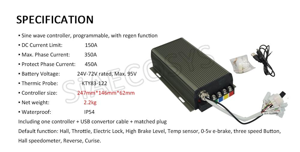 SVMC72150控制器非折边款SPEC