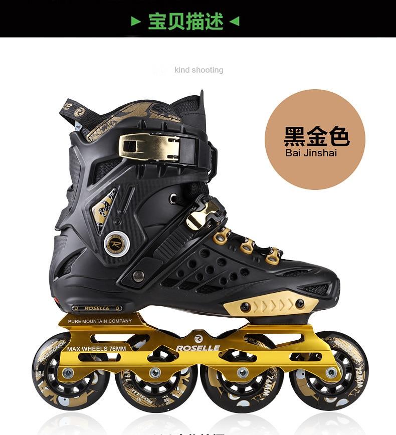 dos homens novatos fantasia sapatos planos patins