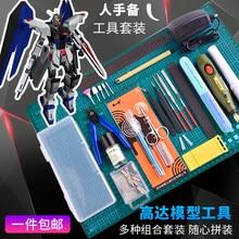 Modelo de Construção de Ferramentas Para Ferramentas Gundam Passatempo Militar Modelo De Moagem De Polimento De Corte Conjunto de Ferramentas DIY Acessórios