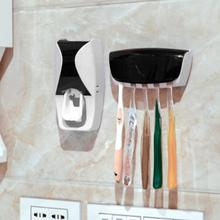 Новинка, для ванной комнаты, Автоматическая настенный Диспенсер зубной пасты, для зубной щетки держатель Стенд Набор
