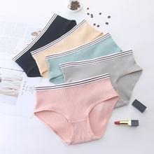 Трусики для женщин сексуальное модное нижнее белье хлопковое