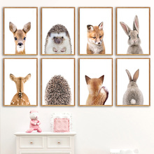 Rabbit Duck Fox Deer Hedgehog Nursery Wall Art Print Canvas Painting Nordic Posters And Prints Pictures For Kids Room Decor