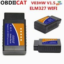 20 unids/lote DHL ELM 327 V03HW V03HW 1 V1.5 WIFI PIC18F25K80 OBD2 OBDII de lector de código WIFI Super Mini ELM327 para Android/IOS