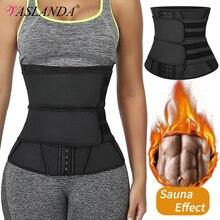 骨太ラテックスウエストトレーナー女性の減量ボディトリマーベルト痩身シェイパーワークアウト Faja 圧縮汗ガードル