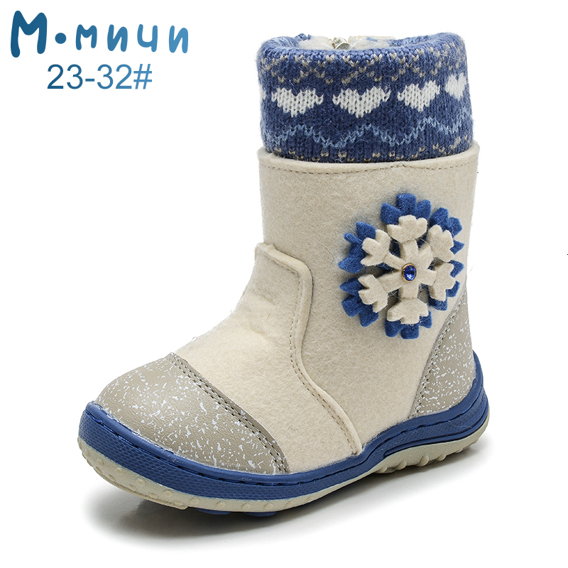 MMNUN Felt Boots Baby Warm Winter Boots For Girls Snow Boots Children Shoes Kids Shoes For Girls Mid-Calf Zip Size 27-36 ML9421