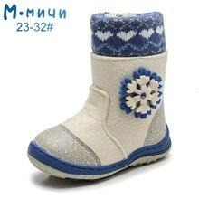 MMNUN Filz Stiefel Baby Warme Winter Stiefel Für Mädchen Schnee Stiefel Kinder Schuhe Kinder Schuhe Für Mädchen Mid Kalb zip Größe 27 36 ML9421