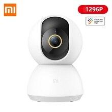 Xiaomi cámara IP inteligente Mijia CCTV, 2K, 1296P, WiFi, 360, cámara web de vídeo, visión nocturna, detección de movimiento, Monitor de seguridad para bebés