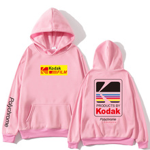 New 2019 Purpose Tour Hoodie Sweatshirt Men Women Fashion Brand autumn winter streetwear hoodies Hip Hop Kodak men