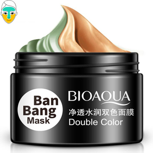 BIOAOUA Double Colors Refreshing Moist Hydrating Cream Makeup Face Care Whitening Foundation Concealer Prevent Bask Skin Care(China)