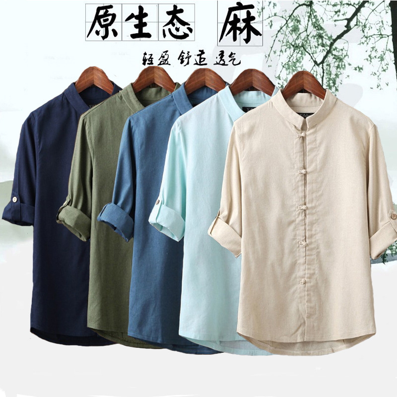 China Ethnic-Style Chinese Costume Men's Summer Chinese Style Chinese Clothing Short-sleeved Shirt Cotton Linen Young And Middle