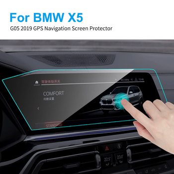 TPU Car GPS Navigation Screen Protector for BMW X5 G05 2019 HD Clear LCD Display Touch Screen TPU Film Car Accessories Stickers image