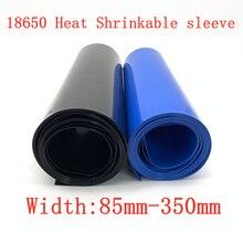 Термоусадочная трубка из ПВХ для аккумулятора Lipo 18650, ширина 85-350 мм , изолированная пленка, литиевая оболочка, чехол для кабеля, синяя , разно...