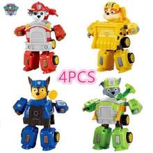 Figura de plástico de la patrulla canina para niños, muñeco de juguete de plástico de la patrulla canina, modelo de marioneta de acción variable, regalo de Navidad