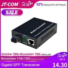 1 ГБ SFP волоконно оптический медиаконвертер RJ45 1000 Мбит/с SFP волоконный коммутатор с модулем SFP совместимый с Cisco/Mikrotik/Huawei