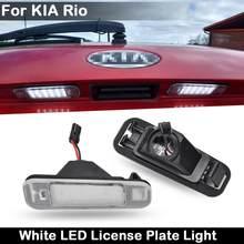 2 pces para kia rio 2005-2011 rio5 2006-2011 carro traseiro alto brilho branco led placa de licença luz número lâmpada