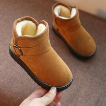 SKHEK Fashion Children Boots Autumn Winter New Handmade Comfortable Girls Leather Martin Boys Kids Shoes