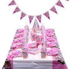 LOL sorpresa muñecas juegos de fiesta de cumpleaños suministros de decoración de fiesta taza de vacaciones cuchara pastel soporte actividad evento niños regalos