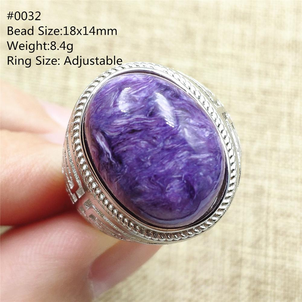 Natural Purple Charoite Adjustable Ring Woman Men Big Bead Oval Beads Gemstone 925 Sterling Silver Ring Jewelry AAAA