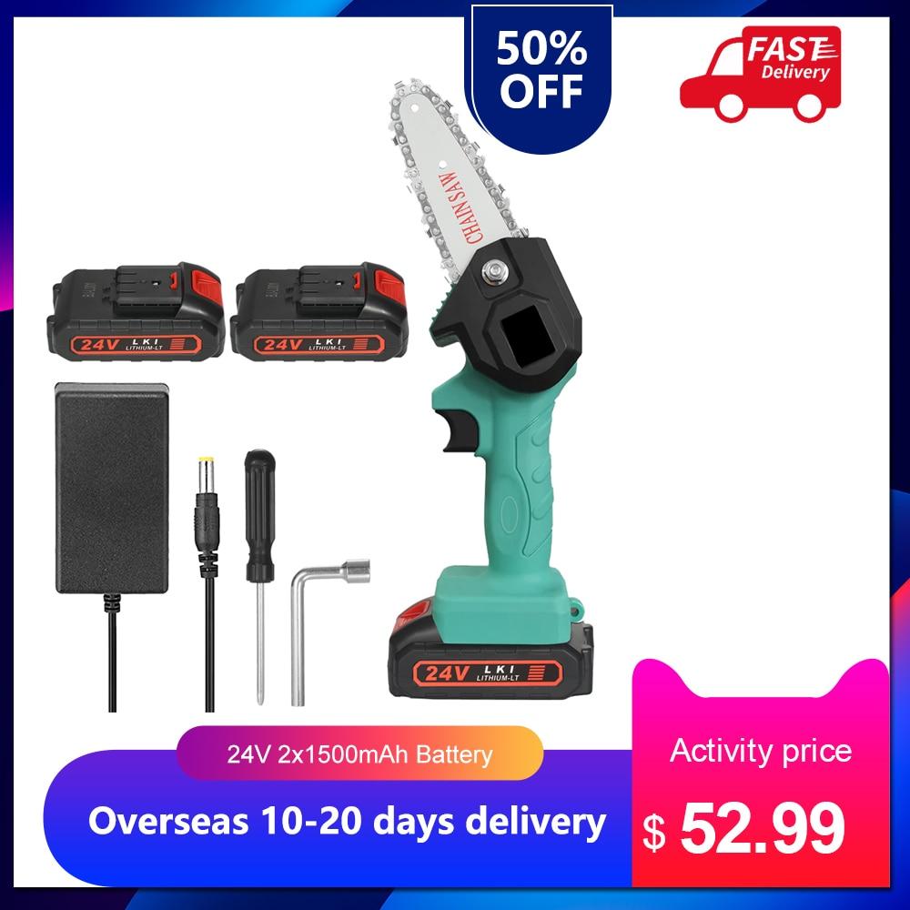 Электрическая мини-бензопила, 2 аккумулятора, 21 в/24 В, цепные пилы, беспроводная электропила для обрезки двора, ветвей дерева