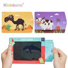 Забавная коробка для ходьбы с животными, развивающие когнитивные игрушки для животных, анимационные 3D движущиеся карты, головоломка, Волшебная коробка, дорожные игрушки для детей