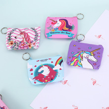 WULI SEVEN Bags for Women Unicorn Coin Purses Holder Kawaii Animal Unicorn  Mini Change Wallet Small Bag Kids Zipper Pouch Gift стоимость