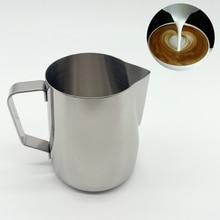 Фантастический кухонный кувшин для вспенивания молока из нержавеющей стали, кувшин для кофе эспрессо, кувшин для приготовления кофе бариста, кувшин для приготовления латте и молока