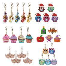 1/4/5pcs DIY Full Drill Special Diamond Painting Keychain Cartoon Owl Cake Women Bag Pendant Keychains Jewelry Key Ring Gifts c storybooks 4 special cake