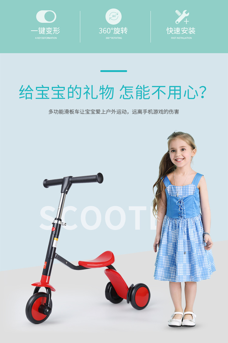 H5f8b6f6cc22e4ffd8853c07138ca0d56F Children scooter balance car tricycle three-in-one baby scooter 2in1 car scooter foldable bicycle