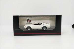 Image 4 - Kyosho 1:64 Nissan horizon 2000 GTR (KPGC110) modèle de voiture moulé sous pression blanc