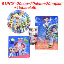 Toy Story Theme Supplies Decorations Cartoon Toy Story 4 Napkin Cup Plate Disposable Tablecloth Kids Birthday Party Supplies Set
