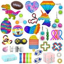 Juguetes antiestrés para adultos, juguetes antiestrés, estrés blando y estrujable, caja antiestrés