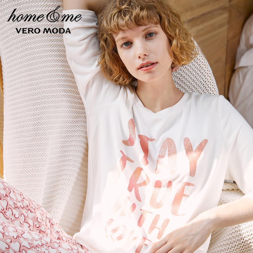Vero Moda Women's Top & Pants Two-piece Modal Lounge Wear Pajamas Sets   3193TS503