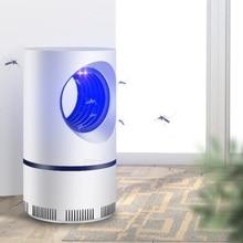 Светодиодная лампа от комаров, УФ ночник, USB Электрический фотокаталитический репеллент, ловушка для спальни/кухни/двора/улицы