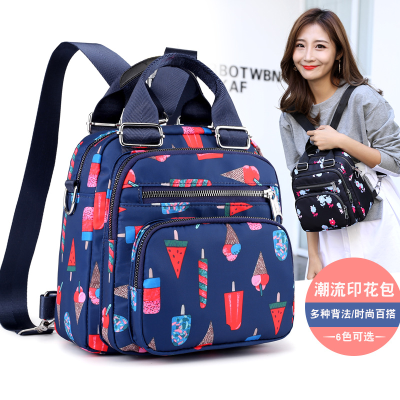 New Style Multi-functional Shoulder Bag Women's Printed Oxford Cloth Shoulder Bag/ Hand Bag Triple Use Backpack Mommy Bag