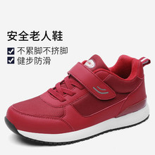 Sports shoes female spring safety elderly shoes female non-slip soft bottom middle-aged and elderly walking shoes middle aged and elderly people with cotton cotton diabetes shoes foot swelling variable foot care shoes bunion gout shoes