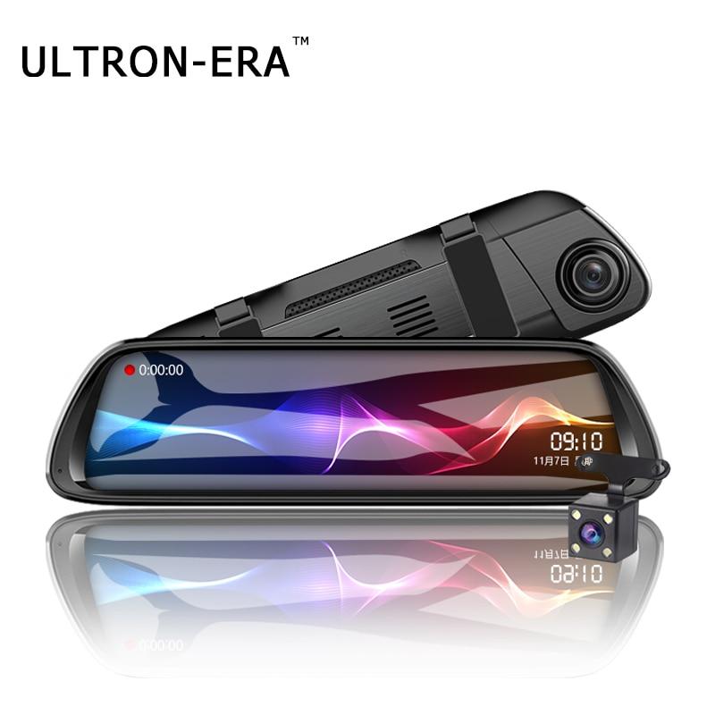 GPS DVR Camera Dash-Cam Car-Rear-Mirror Parking-Monitor Touch-Screen 10inch 1080P FHD