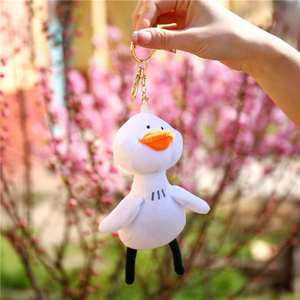 Toys Keychain Stuffed Plush Pendants Key-Ring Cartoon Duck Soft Xmas Bag Creative Little