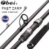 Obei Purista Carp Fishing Rod Carbon Fiber Fuji Spinning Rod Pesca 4.25lb Power 40-160g 3.60m Hard Pole Surf Rod