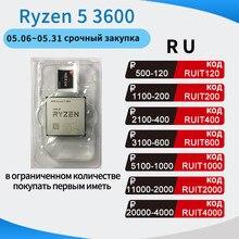 AMD Ryzen 5 3600 R5 3600 3.6 GHz altı çekirdekli oniki iplik CPU işlemci 7NM 65W L3 = 32M 100-000000031 soket AM4 yeni ama hiçbir fan